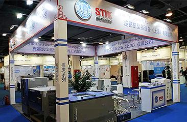 第十八届北京分析测试学术报告会暨展览会 (BCEIA2019)