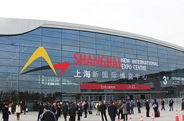 analytica china 2020慕尼黑上海分析生化展