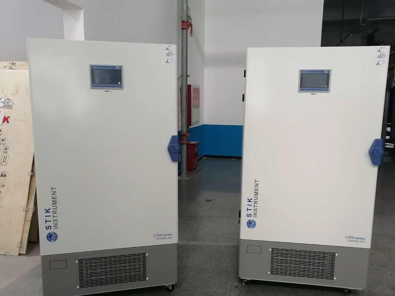 恒温恒湿培养箱相关介绍及优势